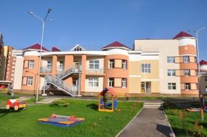 Детский сад Радуга