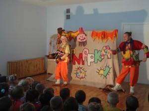 Театр Ярмарка. Руководитель Курепина С. (3)