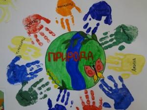 Цветные ладошки детей группы № 2