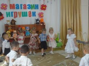магазин игрушек (3)