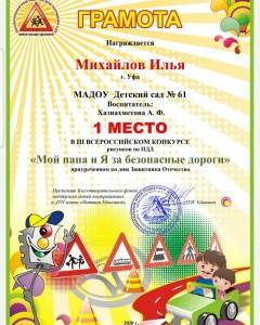 IMG_20200323_144218_060