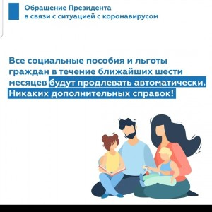 IMG_20200327_155141_562