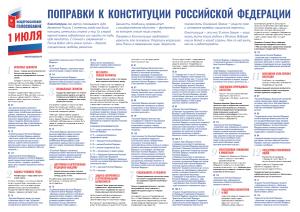 Poster_A2_popravki_7-4